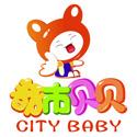 都市贝贝创意玩具