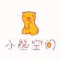 小熊空间童装