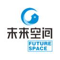 未来空间全屋整装